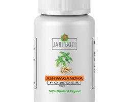 Ashwagandha Powder ( Asgandh )